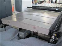 马扎克5000H钢板防护罩